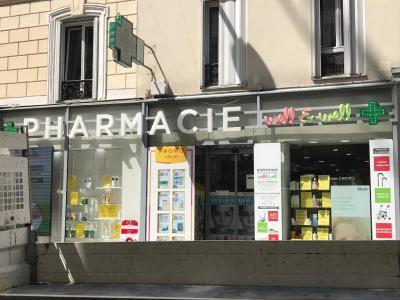 Pharmacie des Deux Rues well&well - Pharmacie - Paris