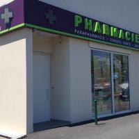 Pharmacie Des Fontaines - SAINT DENIS DE L'HÔTEL
