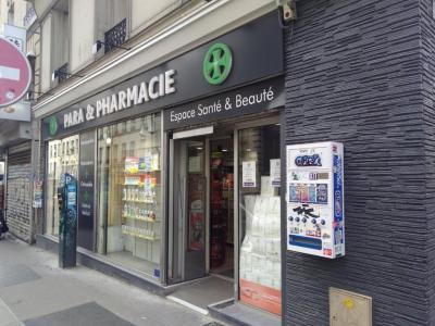 Pharmacie Des Galeries Dufayel - Pharmacie - Paris