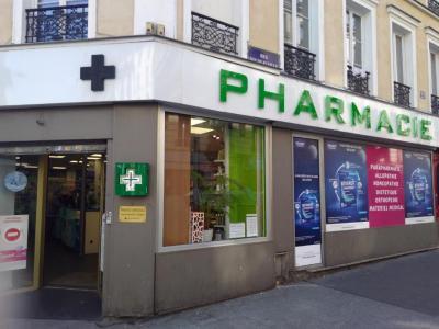 Pharmacie Doudeauville - Pharmacie - Paris