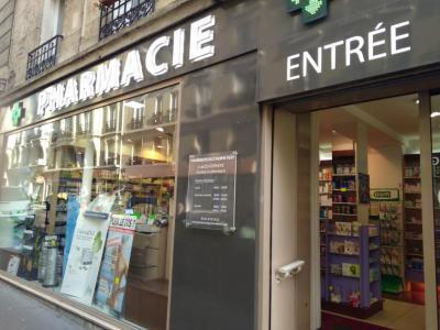 Pharmacie du Chemin Vert - Pharmacie - Paris