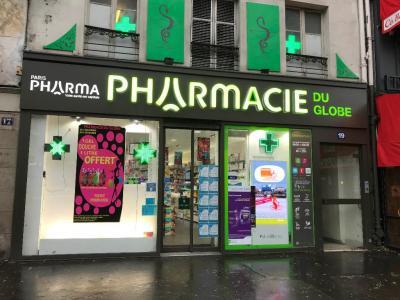 Pharmacie du Globe - Pharmacie - Paris