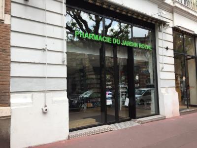 Pharmacie du Jardin Royal - Pharmacie - Toulouse