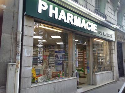 Pharmacie Du Marché - Pharmacie - Paris
