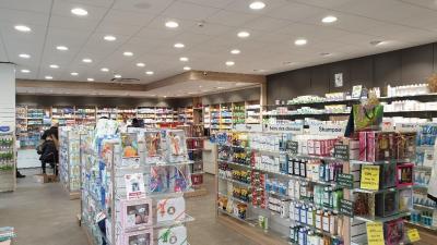 Pharmacie Du Parc - Pharmacie - Strasbourg