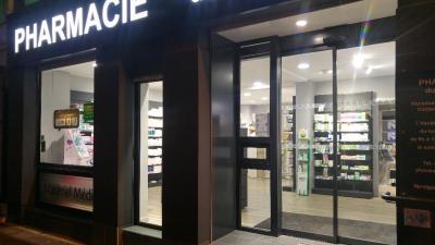 Pharmacie Du Plouich - Pharmacie - Marcq-en-Baroeul