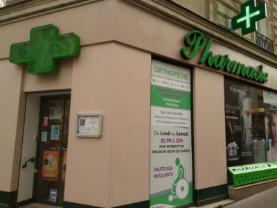 Pharmacie Du Square Clignancourt - Pharmacie - Paris