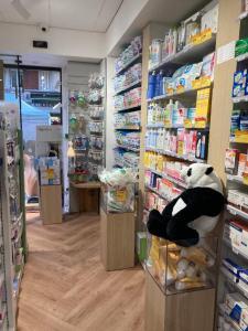 Pharmacie Forge - Pharmacie - Paris