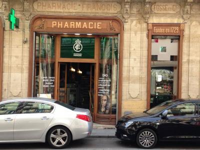 Pharmacie François SELURL - Pharmacie - Bordeaux