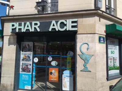 Pharmacie Hadjali - Pharmacie - Paris