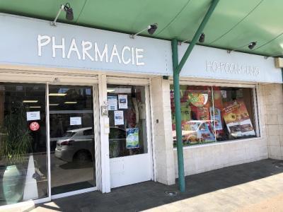 Pharmacie Ho Poon Sung - Pharmacie - Sainte-Marie