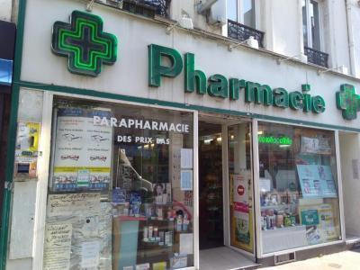 Pharmacie Illouz - Pharmacie - Paris
