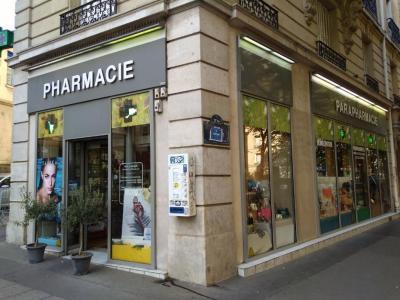 Pharmacie Lavaux - Pharmacie - Paris