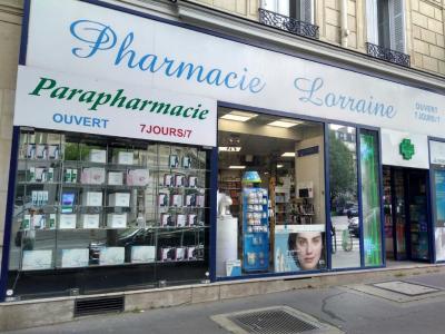 Pharmacie Lorraine - Pharmacie - Paris