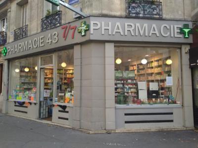 Pharmacie Louguet - Pharmacie - Paris
