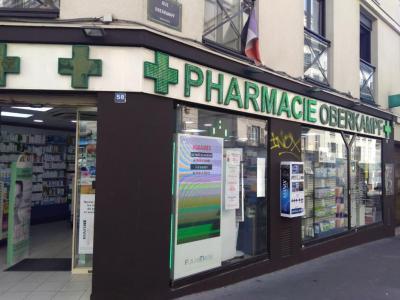 Pharmacie Oberkampf - Pharmacie - Paris