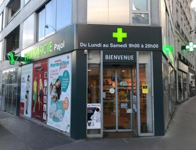 Pharmacie Pajol - Pharmacie - Paris