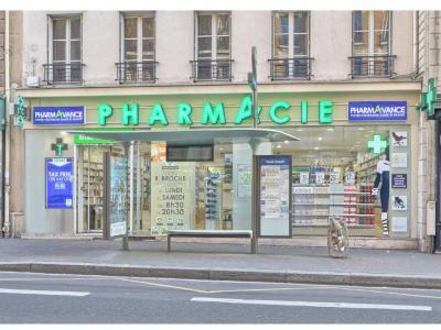 Pharmacie Pharmavance Beaubourg - Pharmacie - Paris