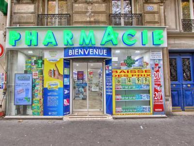 Pharmacie Pharmavance Porte de Saint-Ouen - Pharmacie - Paris