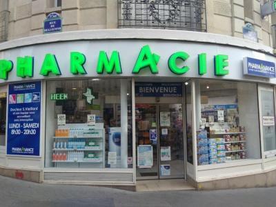 Pharmacie Pharmavance Rochechouart - Pharmacie - Paris