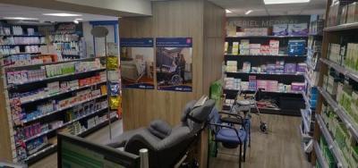 Pharmacie Pole Santé - Pharmacie - Avignon