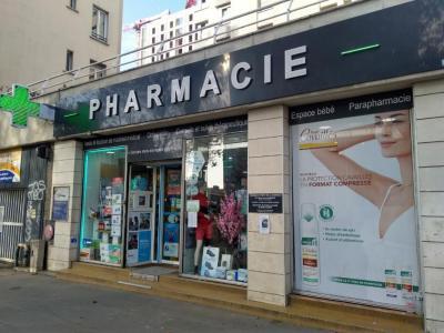 Pharmacie porte de La Chapelle - Pharmacie - Paris