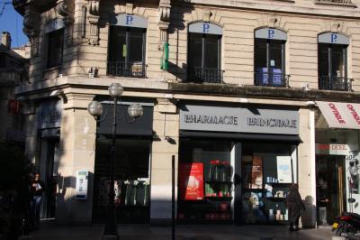 Pharmacie Principale - Pharmacie - Avignon