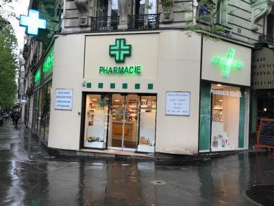 Pharmacie Pyrénées Jourdain - Pharmacie - Paris