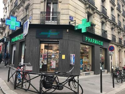 Pharmacie Rébeval - Pharmacie - Paris