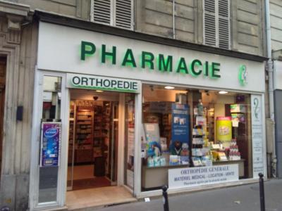 Pharmacie Robert - Pharmacie - Paris