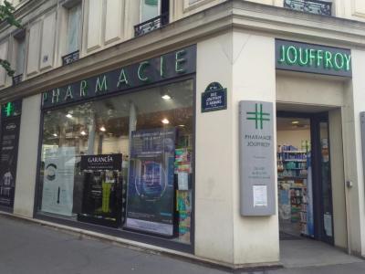 Pharmacie Roncin - Pharmacie - Paris