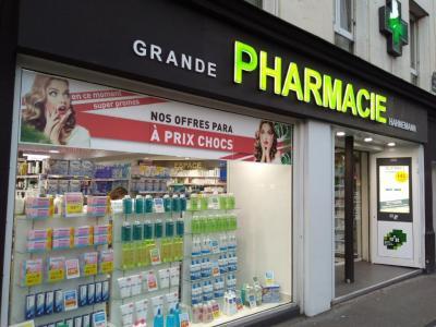 Pharmacie Sitbon SNC - Pharmacie - Paris