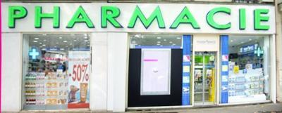 Pharmacie Pharmavance Reine PHARMACIE REINE - Pharmacie - Boulogne-Billancourt