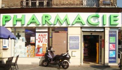 Pharmacie Pharmavance Suresnes - Pharmacie - Suresnes