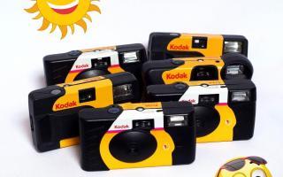 Photographes Créateurs