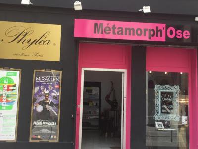 Phylea Metamorph'ose - Lingerie - Paris