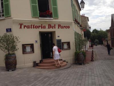 Trattoria del Parco - Restaurant - Sceaux