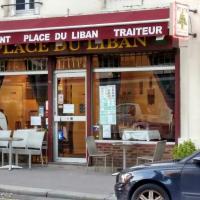 PLACE DU LIBAN KAHIL SARL - PARIS
