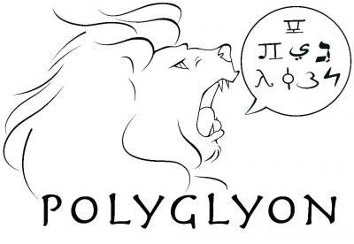 Polyglyon - Association culturelle - Villeurbanne