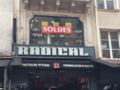 Premiére Vue - Vêtements sportswear - Paris