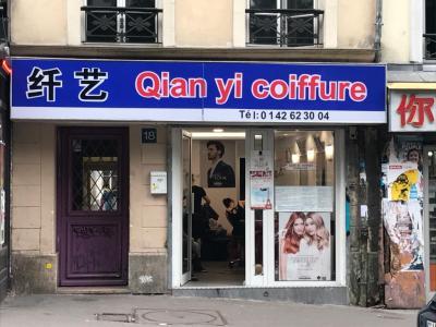 Qian Yi Eurl - Coiffeur - Paris