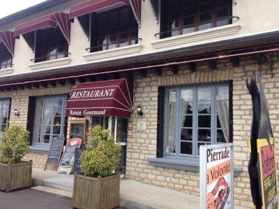 Raisin Gourmand - Restaurant - Beaune