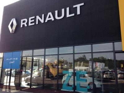 Renault Dijon Avenue Jean Jaurès - Location d'automobiles de tourisme et d'utilitaires - Dijon