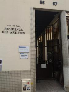 Résidence appartement Les Artistes CASVP - Maison de retraite et foyer-logement publics - Paris