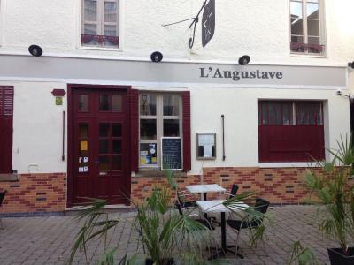 Restaurant L'Augustave - Restaurant - Troyes