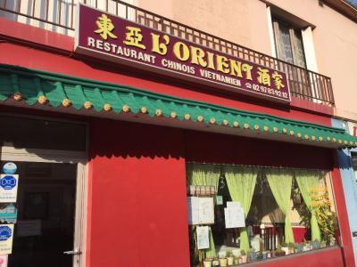 Restaurant L Orient - Restaurant - Lorient