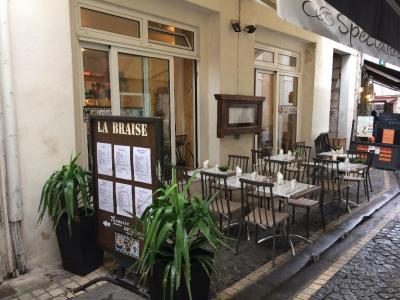 Restaurant La Braise - Restaurant - Angoulême