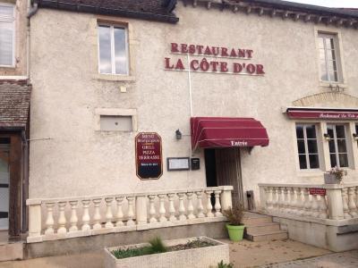 Restaurant La Côte D'Or LY - Restaurant - Nuits-Saint-Georges