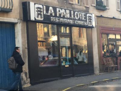 Restaurant La Paillote - Restaurant - Beaune