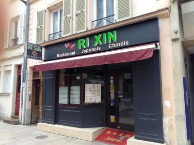 Ri Xin - Restaurant - Vincennes